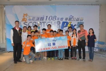 全國首創程式語言Scratch校際PK賽 志學銅蘭國小聯隊獲得冠軍