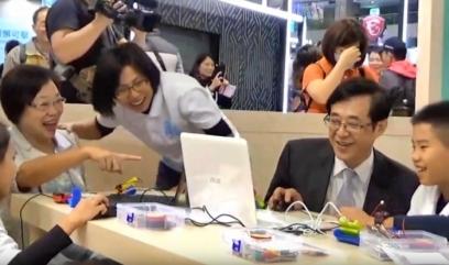 臺灣科技教育展-花蓮縣政府教育處直播共學課程「microbit運動一起來」