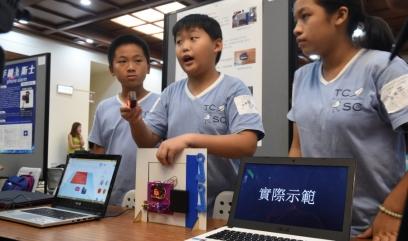 2018東區科技教育觀摩賽(創客&物聯網組作品分享)