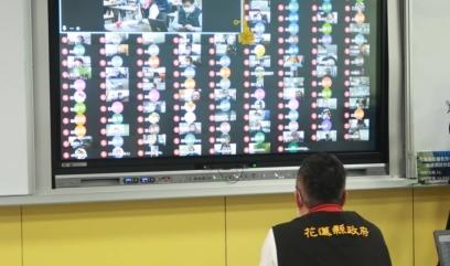 花蓮縣政府教育處超前部署遠距會議與教學實戰演練