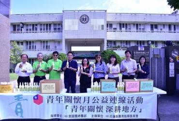 救國團花蓮市團委會捐贈本縣學校茶樹精油乾洗手液